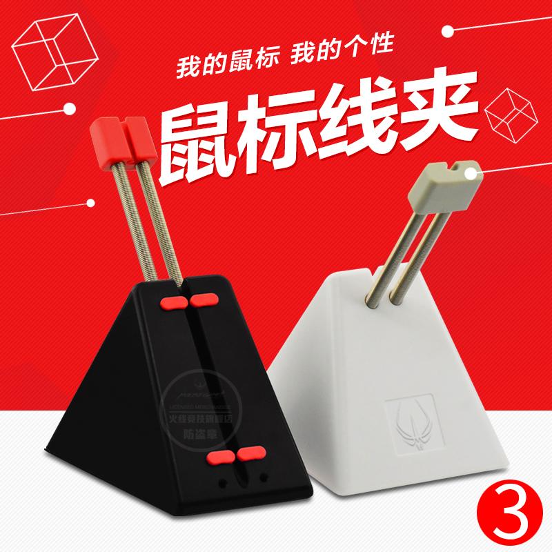 Живчик атлетика 3 количество атлетика игра мышь зажимы мышь твердый нить коллекция нить мышь кабель управления устройство намотки