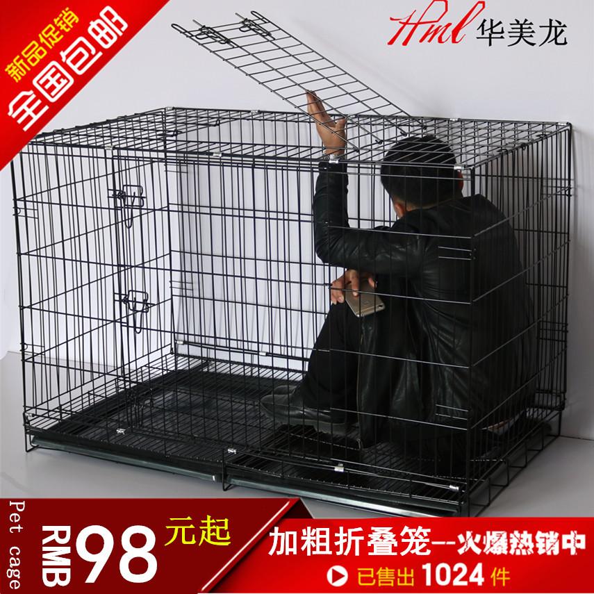 狗笼大美笼具大型加粗角钢折叠宠物金毛贵宾萨摩哈士奇狗笼子鸡笼
