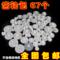 怡迪美 变速箱 塑料电机齿轮包 机器人DIY 模型配 67种 齿轮包