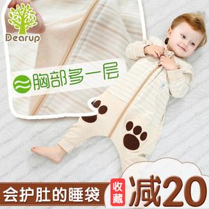迪爾優品嬰兒睡袋分腿春夏寶寶兒童防踢被春秋薄款長袖春秋彩棉