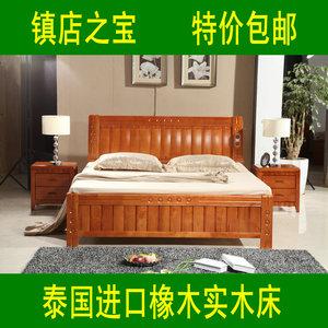 南康实木住宅家具橡木床架1.5实木床1.8米单双人高箱木储物双人床