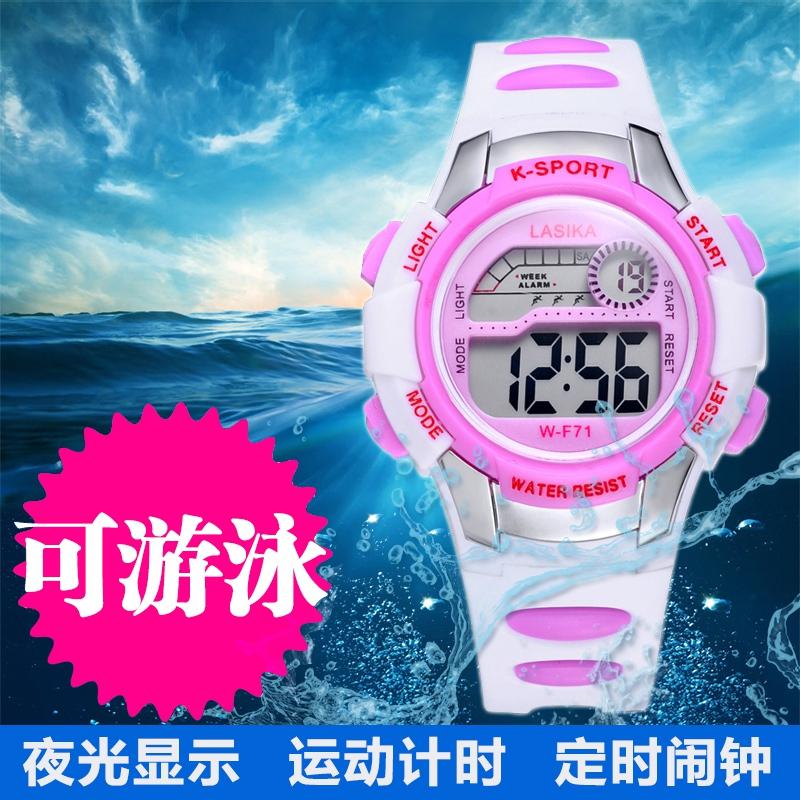 兒童手表男孩女孩防水夜光女童小學生電子手表多 男童 果凍