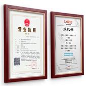 實木相框 企業營業執照框A3畫框橫豎證件框 包郵 紅木色證書框 一個