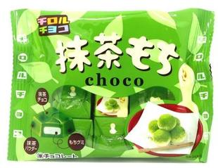 Hot Snacks Japan Matsuo chi ro ru Flour chocolate cake Matcha flavor Nuomici 7 installed