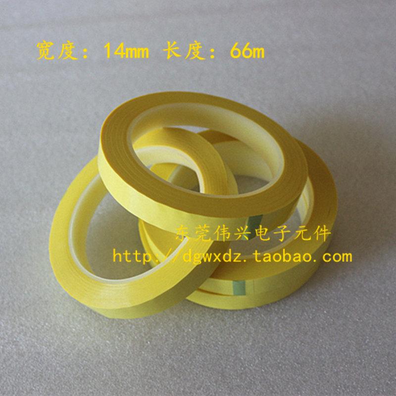 Частица для женского имени тянуть лента высокая температура лента ширина 14mm долго 66m светло трудновоспламеняющийся лента магнитный ядро магнитное кольцо лента