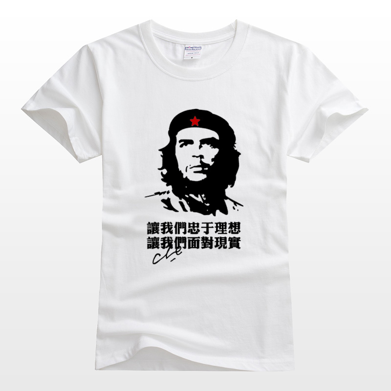 Cheguevara T-shirt summer mens trend cotton printed short sleeves let us finally ideal let us face reality