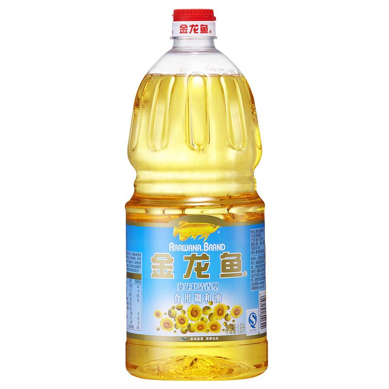 ~天貓超市~金龍魚 葵花籽清香型食用調和油1.8L 桶 食用油