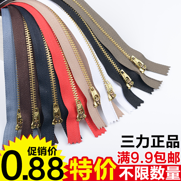 Up to $9.9 package mail Sanli brand zipper No.4 copper zipper 18cm jeans zipper 18cm with shrink head