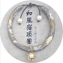 Bodiのペットの首輪猫の首輪猫日本と風の襟の猫リングベルロープのネックレスの猫の首輪