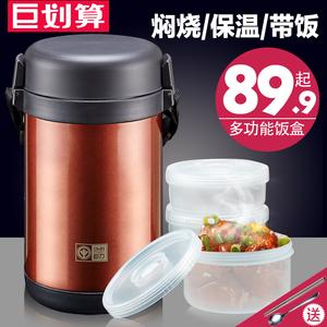 保溫飯盒三層保溫桶真空不銹鋼飯盒大容量學生飯盒燜燒杯壺1.7L