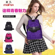 New Oxford cloth waterproof nylon shoulder bag handbags bags Mummy bag Korean printing leisure bags women bag