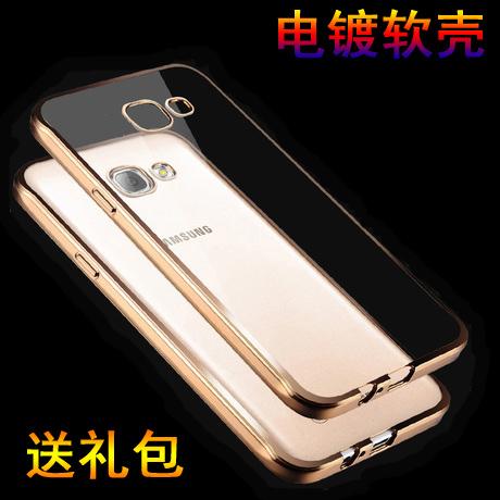 三星sm-a7100手机壳sma7108保护套a7plus软外壳a72016版硅胶透明个性创意男女生款全包边防摔潮薄galaxy抖音