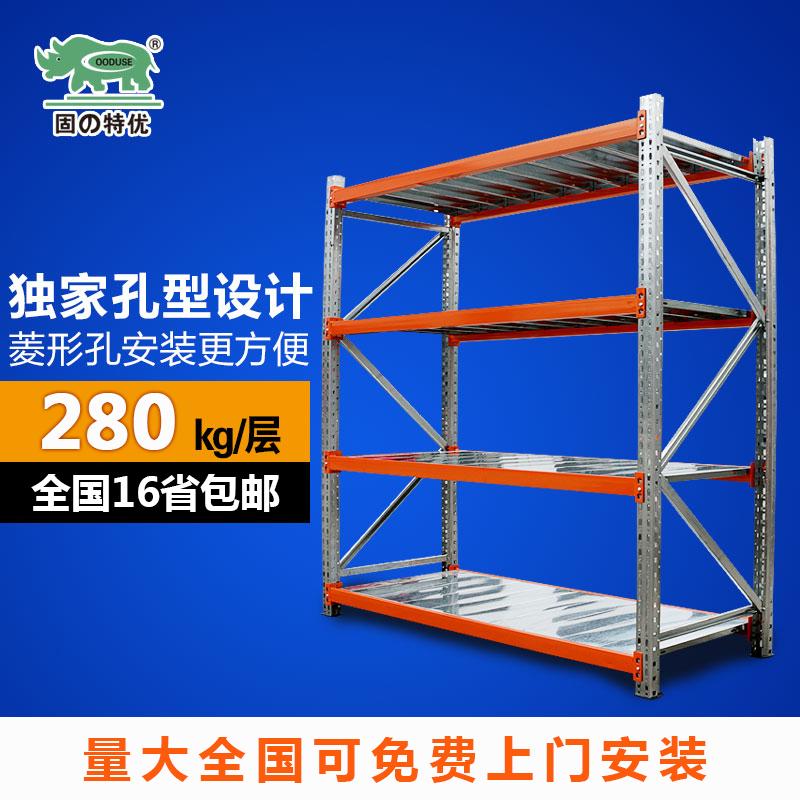 固特優貨架倉儲貨架家用金屬 貨架鐵架子中型重型展示架280kg