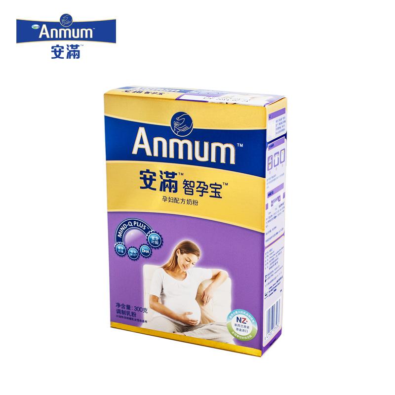 ~天貓超市~新西蘭 安滿孕婦媽媽奶粉盒裝300g正品營養