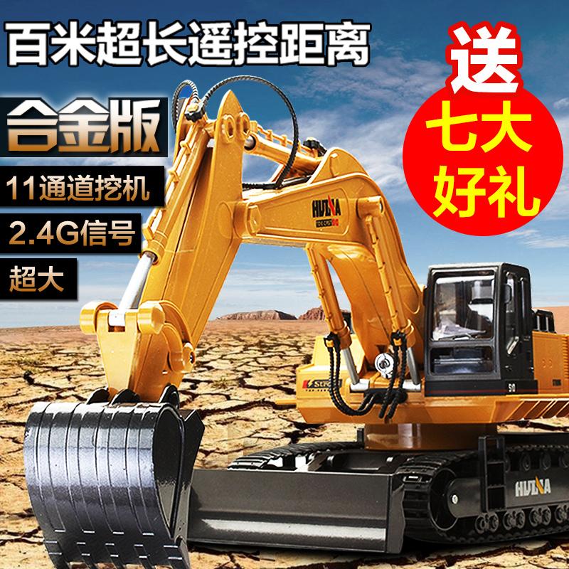 超大遙控挖掘機玩具充電無線工程車挖土機鉤機挖機玩具遙控車男孩