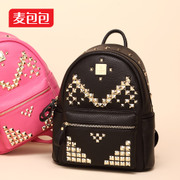 Rivet backpack wheat bags 2015 new fashion on the street punk style backpack laptop bag