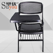 Plastic excellent outlet thickening can flip WordPad Chair Student lecture Chair large conference chair folding training Chair