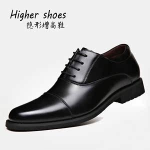 古骏夏季内<span class=H>增高</span>皮<span class=H>鞋</span>男真皮男式6cm隐形<span class=H>增高</span><span class=H>鞋</span>子男商务正装婚<span class=H>鞋</span>男8
