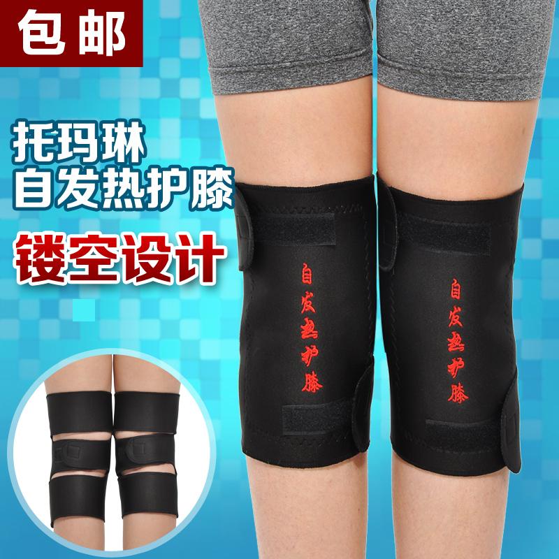 冬季保暖护膝自发热关节防护磁疗护膝盖男女士中老年