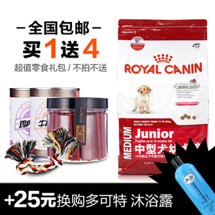 French royal pet dog food medium sized dog puppy dog food staple food 4kgAM32 Golden Satsuma country