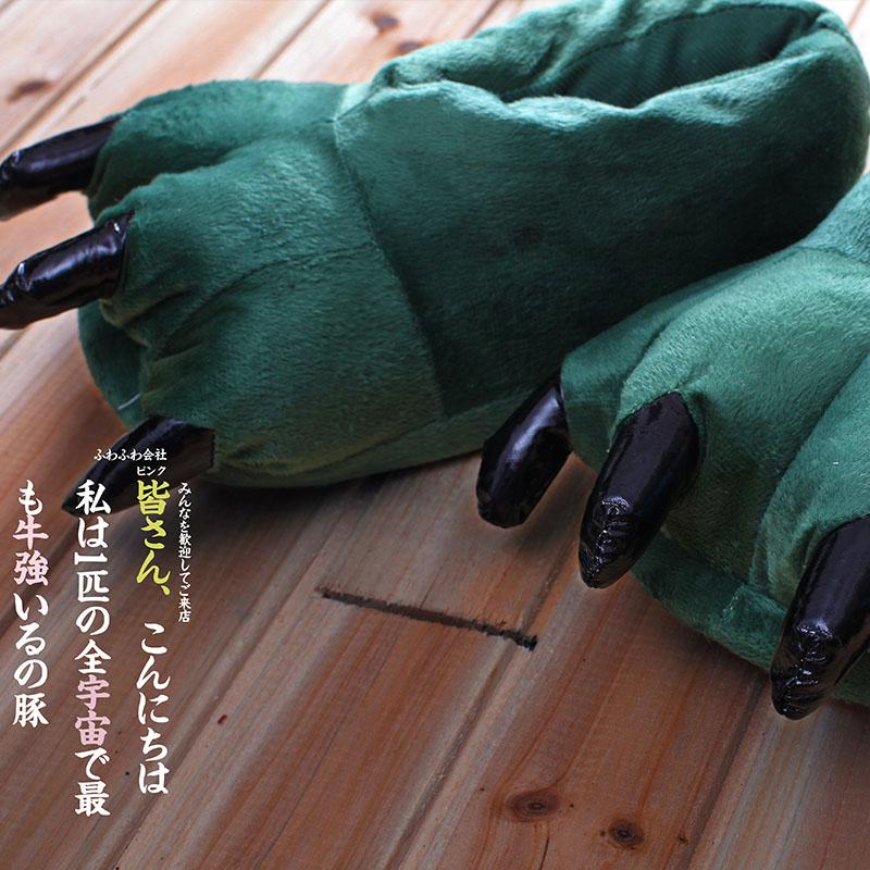 恐龍爪子鞋子包根毛法蘭絨保暖居家秋冬動物搭配動物卡通連體睡衣