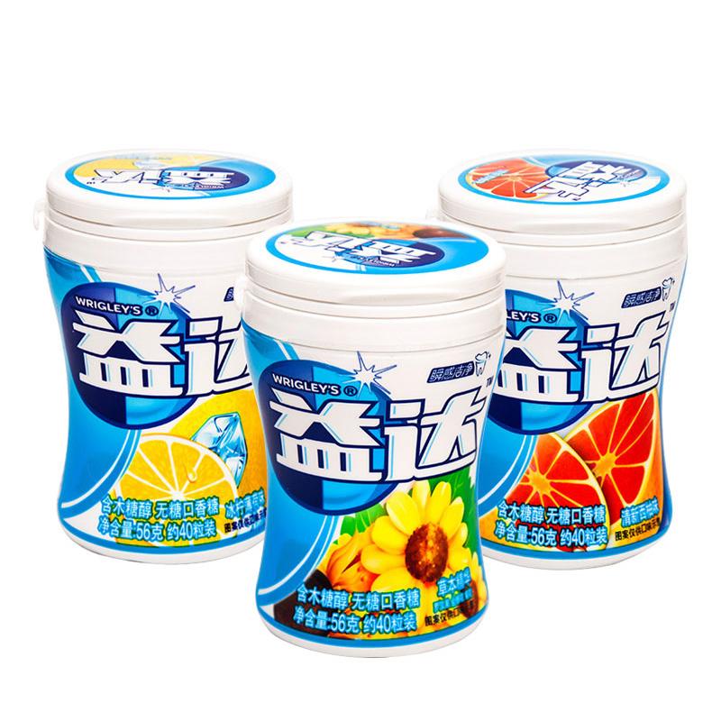 箭牌益達口香糖草本40粒 冰檸40粒 西柚40粒 食品