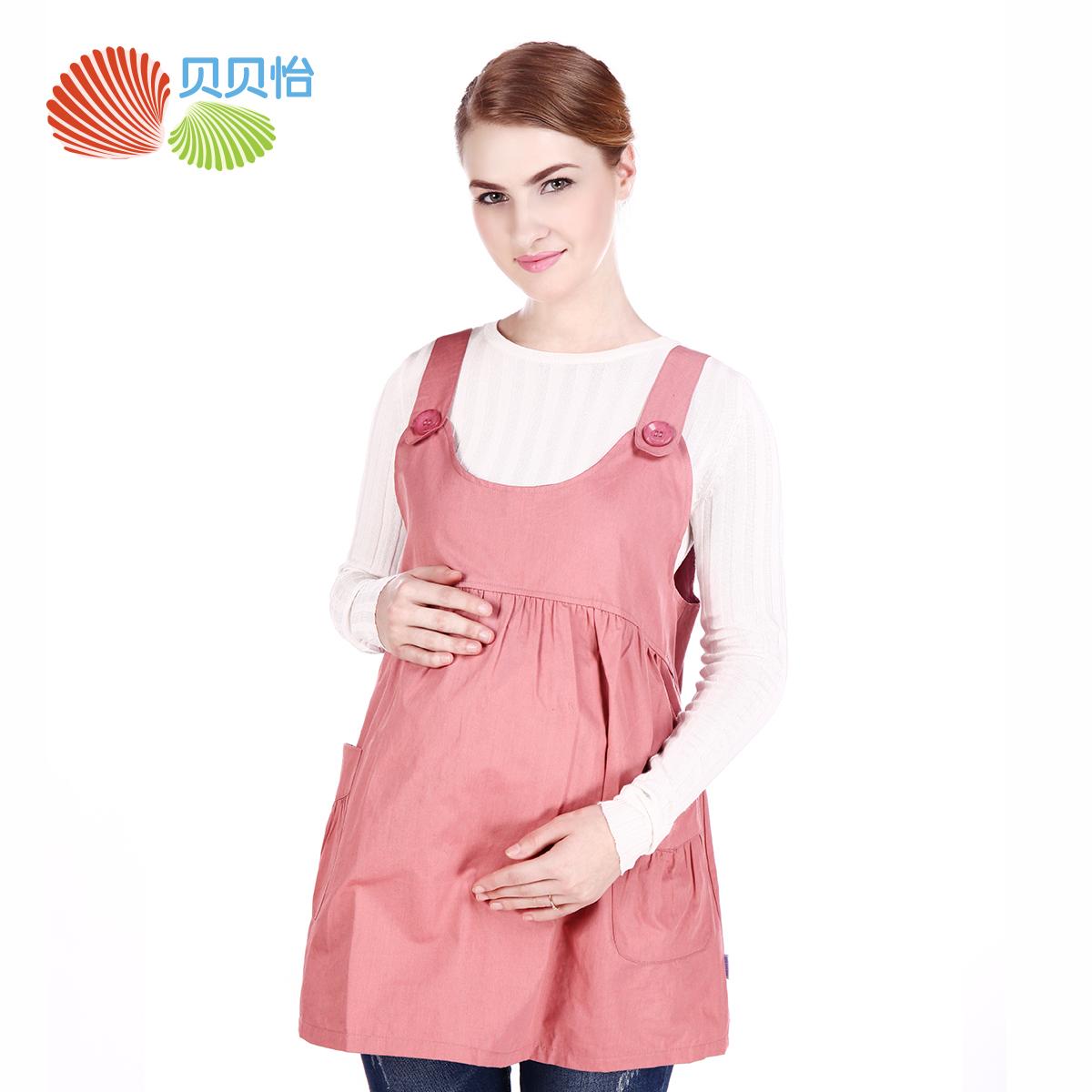 Младенец радость беременная женщина anti излучение одежда фартук электромагнитный волна компьютер четыре сезона универсальный стирающийся строп окружать 161Y036