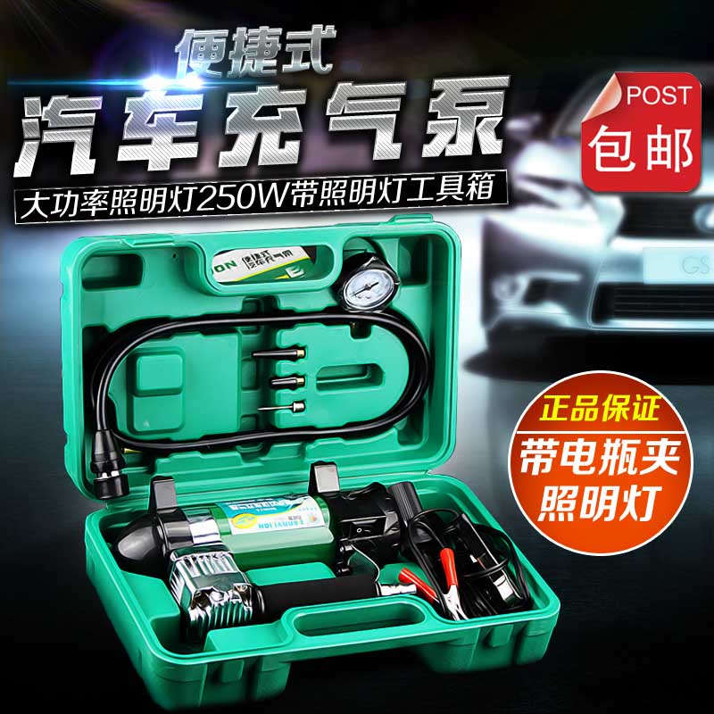 车载充气泵大功率轮胎汽车打气泵12v强力高压车用打气筒便携式