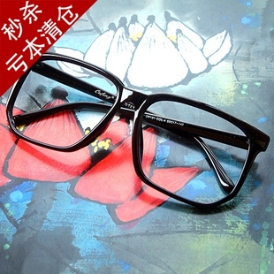 Fashionable men to help with large framed glasses frame glasses without lenses influx of people men and women of non mainstream eyes box