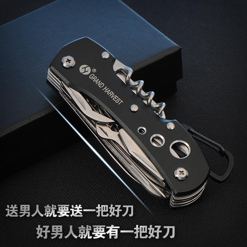 Многофункциональный швейцарский армейский нож на открытом воздухе инструмент пикник сочетание инструмент нож орел коготь сложить портативный фрукты рыбалка нож