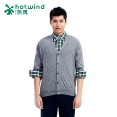 Hot spring and the spring and autumn casual wear solid-colored cropped sleeve Cardigan long sleeve slim men 18W3103