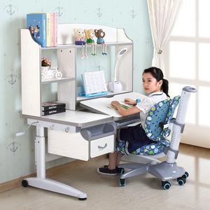 智慧树儿童书桌可升降中小学生写字桌学习桌椅套装带书架作业桌