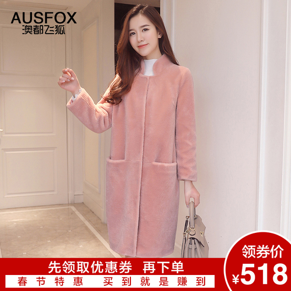 2016 new Haining sheep shearing fur coat and long sections coat collar female lambs wool winter Discounted