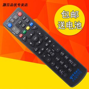 灏百中国电信4k高清itv中兴遥控器