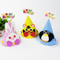 Cartoon Birthday hat luminescent crown childrens Party hat baby birthday layout decorative Hat Supplies