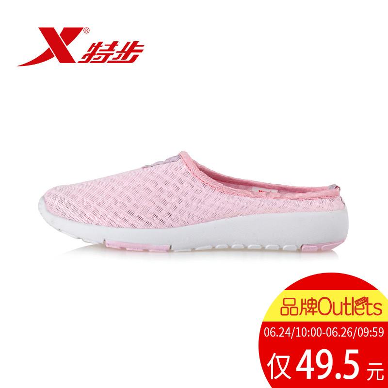 【 марка выходы】 xtep женские модели удар удаление бездельник обувной обувь casual песчаный пляж только шаг свет