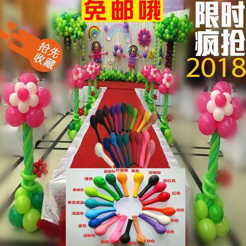 厂家批�l5寸气球圆形婚房布置气球用做气球装饰和地爆气球小气球