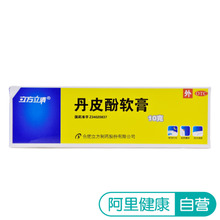 Cubic Paeonol Ointment 10g*1 Branch/Box Skin Pruritus Various Eczema