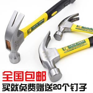千狼工具高档纤维柄起钉羊角锤 安全锤铁锤子 榔头救生安全锤