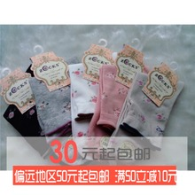Lovely Japanese zocks leading cotton cui flower lotus and socks Ms multicolor socks