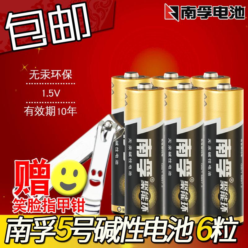 Появиться 5 количество 6 фестиваль AA пятый LR6 щелочной секс аккумулятор пульт сухая батарея собирать может кольцо высокая пропускная способность количество охрана окружающей среды 1.5V