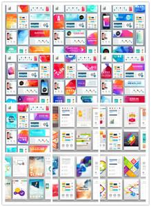 多款精美智能手机宣传单页画册设计矢量素材EPS时尚炫酷广告元素