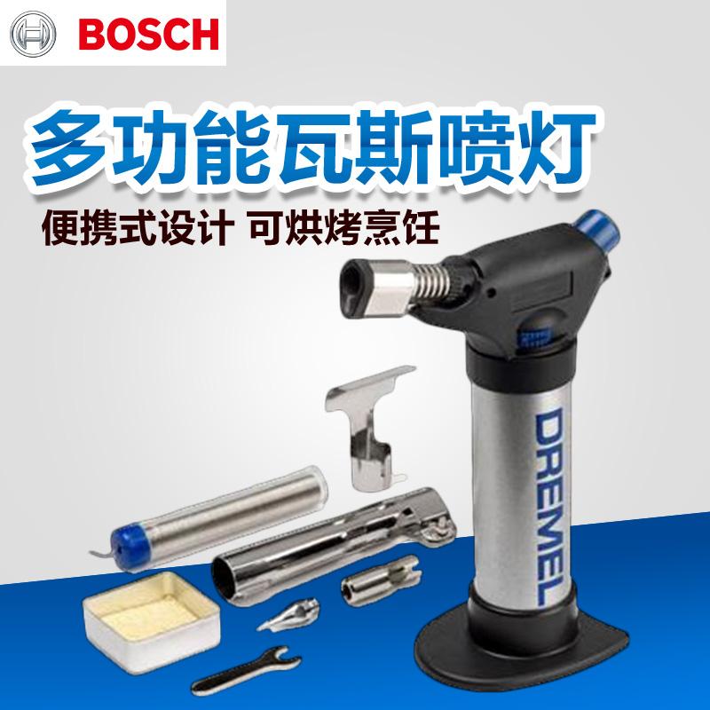 Bosch Чжо прекрасный DREMEL многофункциональный плитка этот спрей свет звон алкил газ вспыльчивый пистолет железо сжиженный газ факел 2200-4