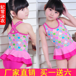 Children's Swimming clothes girls lovely princess large size children girls new Korean baby Siamese swimwear