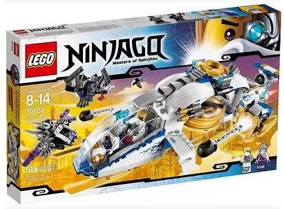 儿童益智现货lego幻影忍者直升机满1286.00元可用1元优惠券