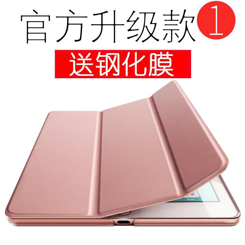 Хочу пассажир яблоко iPad mini2 защитный кожух тонкий все включено ipadmini2 оболочка мини 3 корея 1 кобура 4