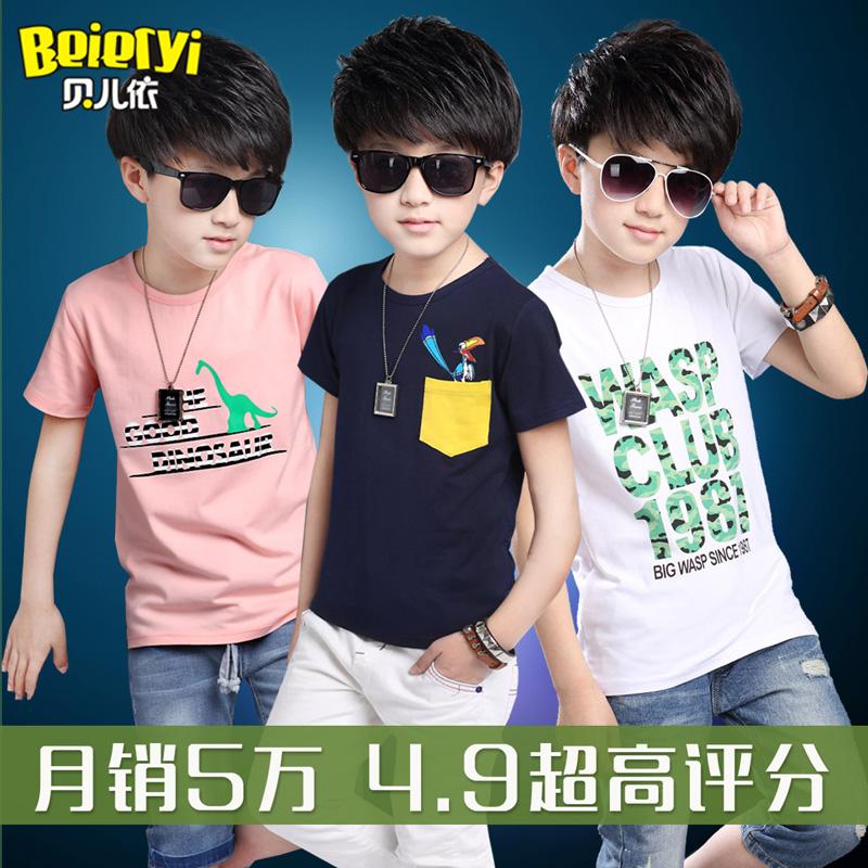 Ребятишки мальчиков 2017 в новый заправила летний костюм ребенок t футболки корейский хлопок ребенок лето короткий рукав T футболки волна