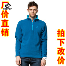 Agent company is 34 men favors a half zipper head scratching a pullover Increasing wind warm soft shell coat antistatic