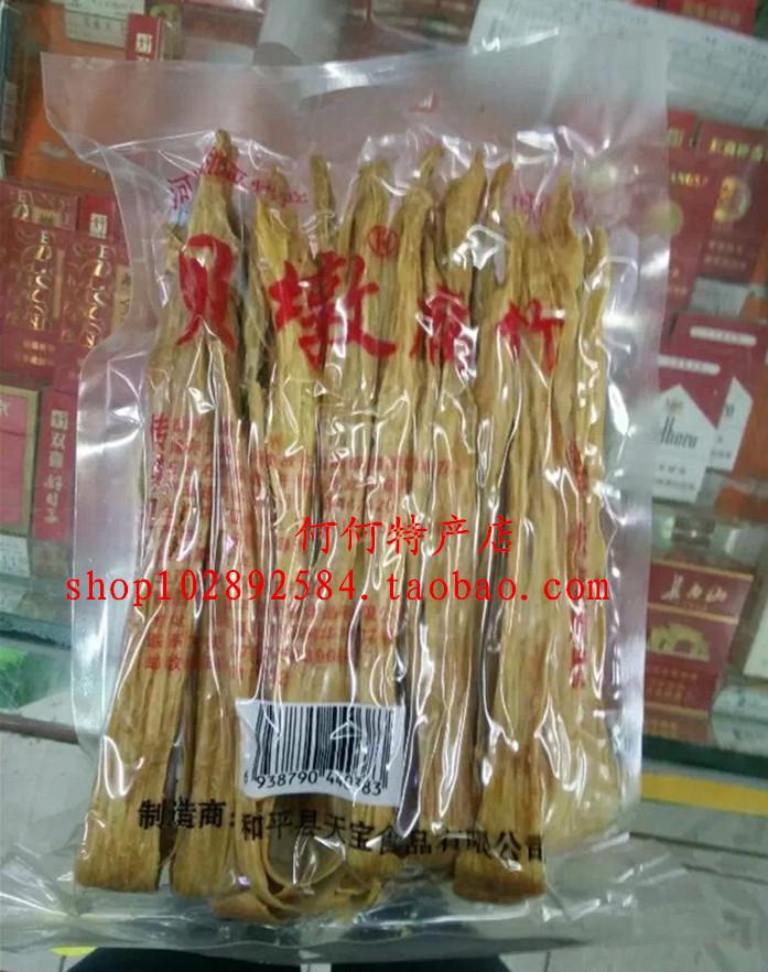 广东河源特产 和平贝墩腐竹皮素肉支竹水竹豆味足 QS认证送礼佳品