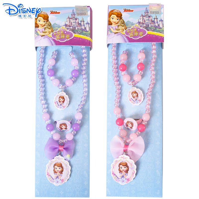 迪士尼兒童公主寶寶飾品